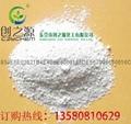 PP高效环保阻燃剂 FR6000 3