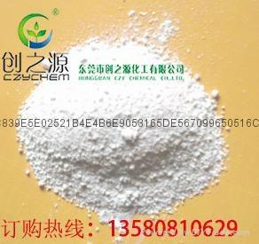 无卤环保阻燃剂  3