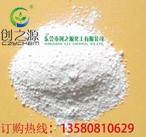 PBT无卤阻燃剂 2