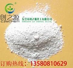 超高流动剂 功能助剂CBT-100