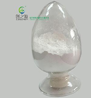 PP高效环保阻燃剂 FR6000 4