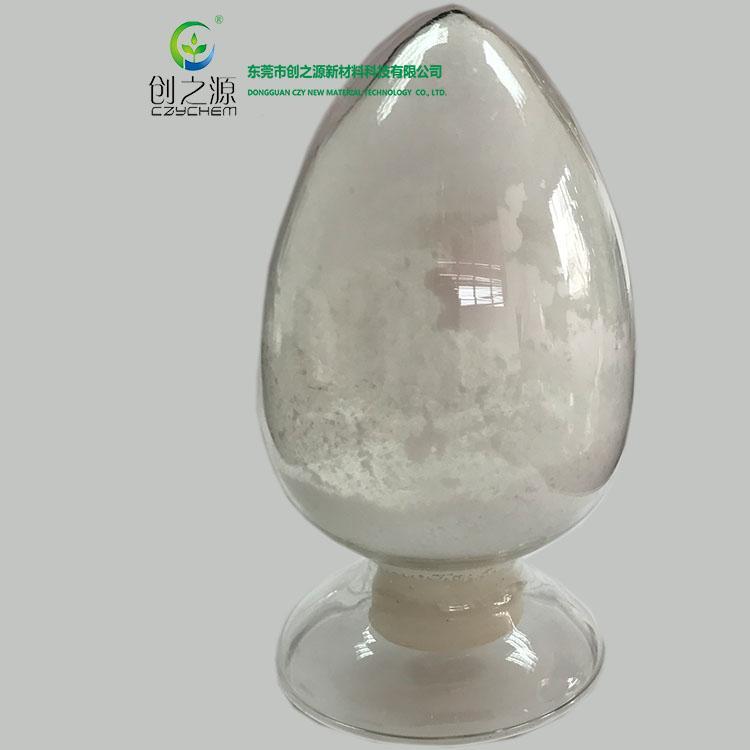 PBT无卤阻燃剂 1