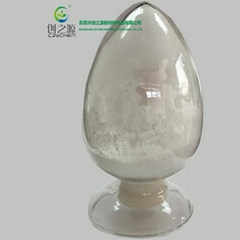 PP高效环保阻燃剂 FR6000