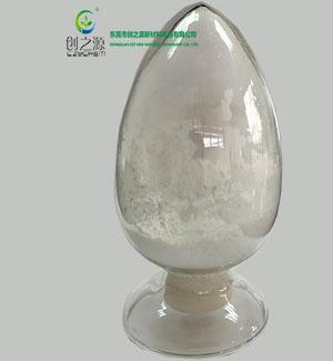 PP阻燃剂FR9000