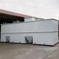 降解高COD高油重金属工业废水