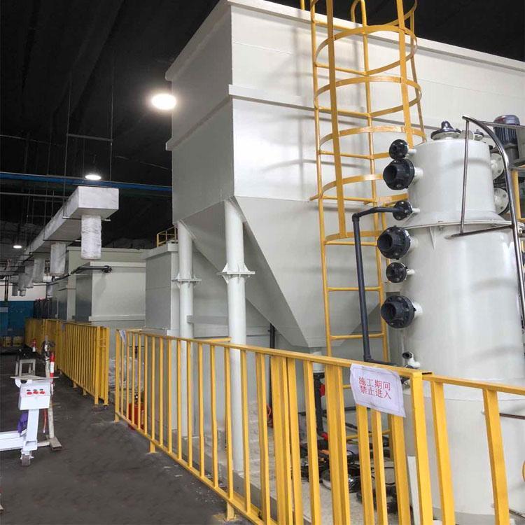 汽配廠機械清洗乳化油廢水處理設備 2