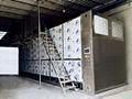 化妝品廢水處理設備日用化工污水
