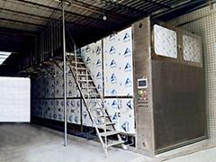 化妝品廢水處理設備日用化工污水處理裝置