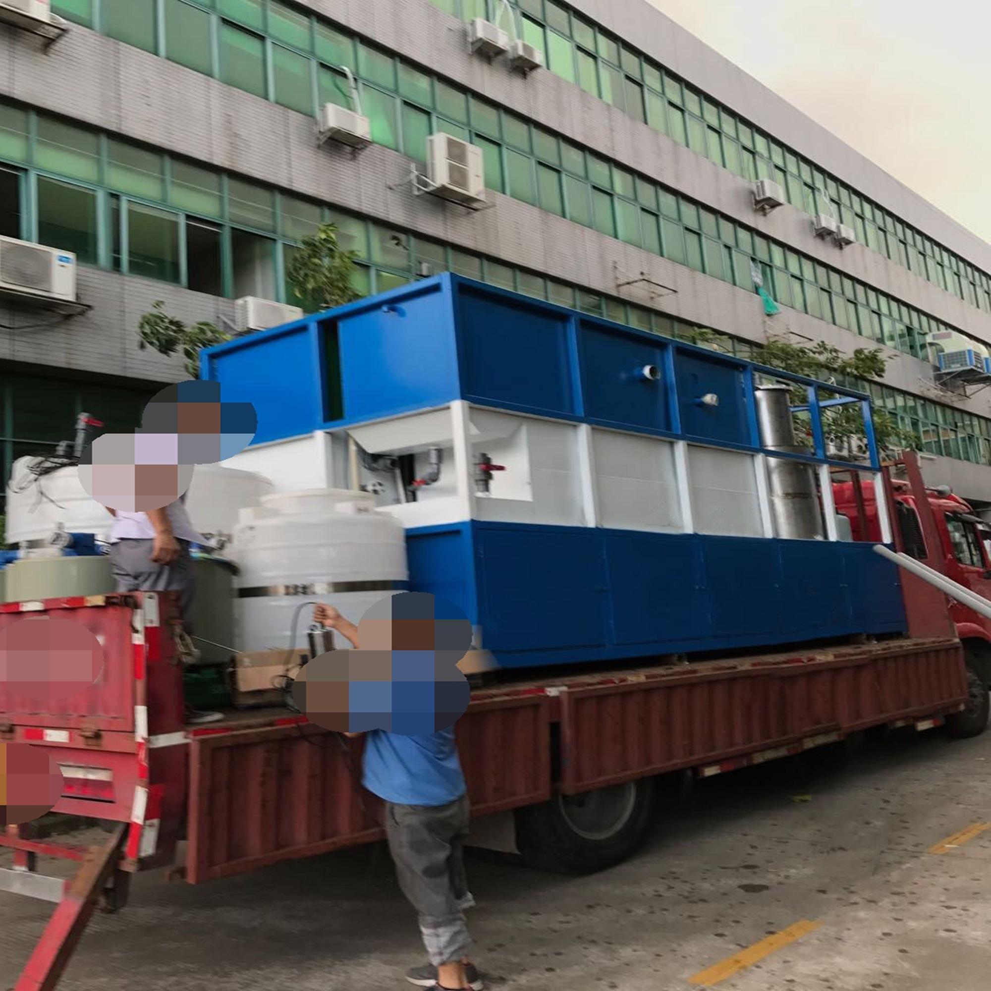 油漆污水处理设备家具厂喷漆废水处理中水回用设备 2