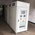实验室污水处理设备一体化化验室