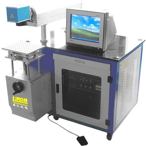 半导体泵浦激光打标机 1