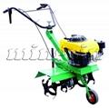 MK-1200 Cultivator