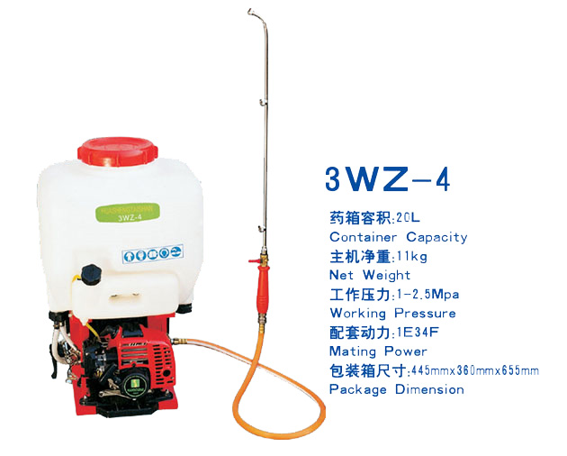Knapsack power sprayer 1