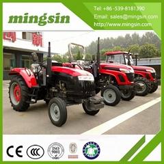 TS-450 / TS-454 Tractor