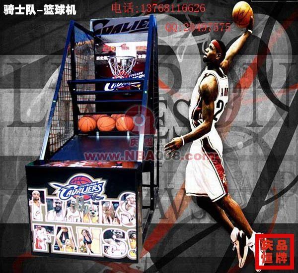 广州篮球机  1