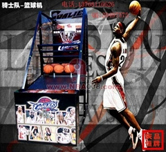 廣州籃球機
