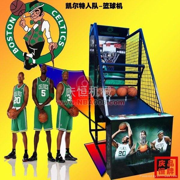 广州篮球机  2
