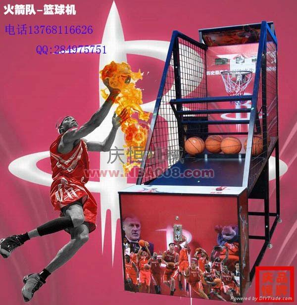篮球机  2