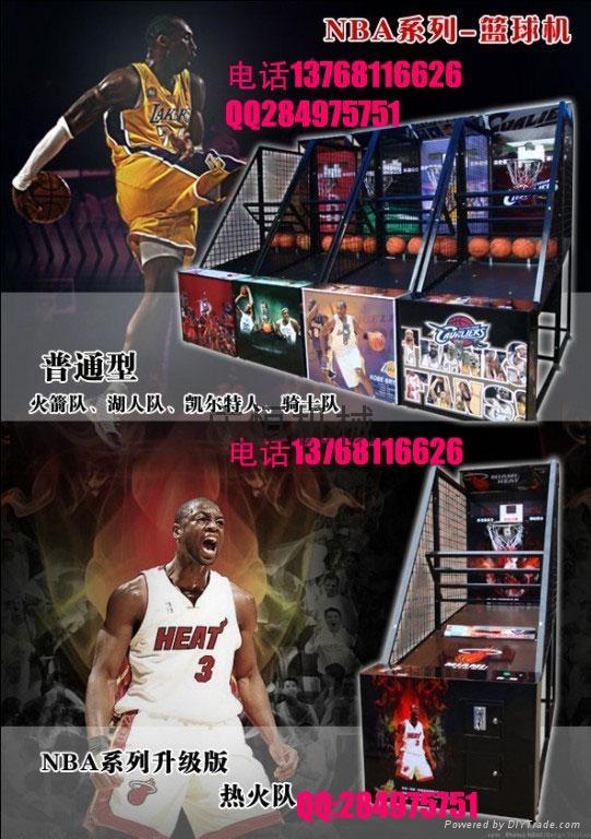 广州篮球机  3