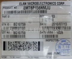 义隆原装EM78P156ELP-GJ