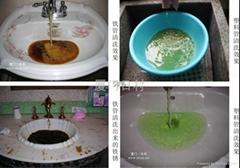 日村RX-1700家庭水管清洗