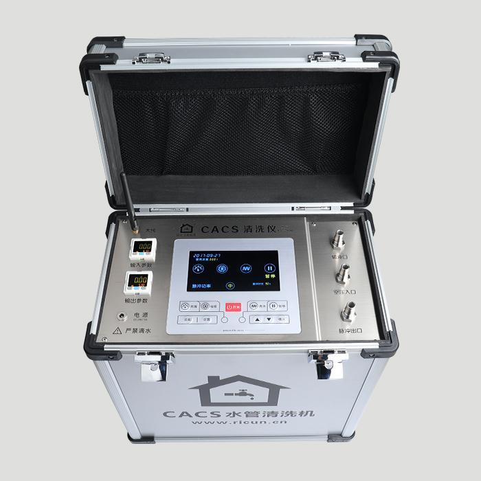 日村RX-2800专业版自来水管清洗机24V便携式 1