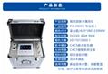 日村RX-2800专业版自来水管清洗机24V便携式 2