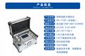 日村RX-1700标准版家庭自来水管清洗机24V便携式 3