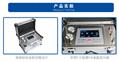 日村RX-1700标准版家庭自来水管清洗机24V便携式 4