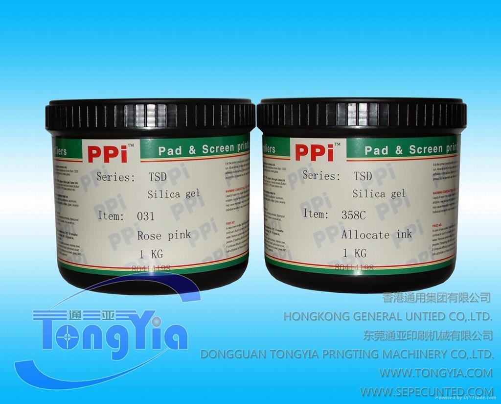 高温玻璃陶瓷油墨 3