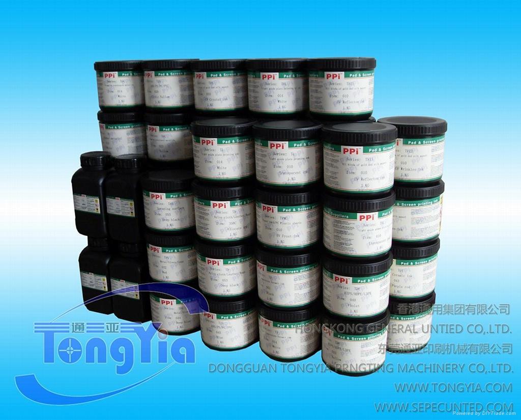 高温玻璃陶瓷油墨 5