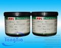 金屬UV油墨 1