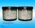 金屬UV油墨 2