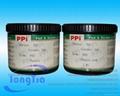 金屬UV油墨 3
