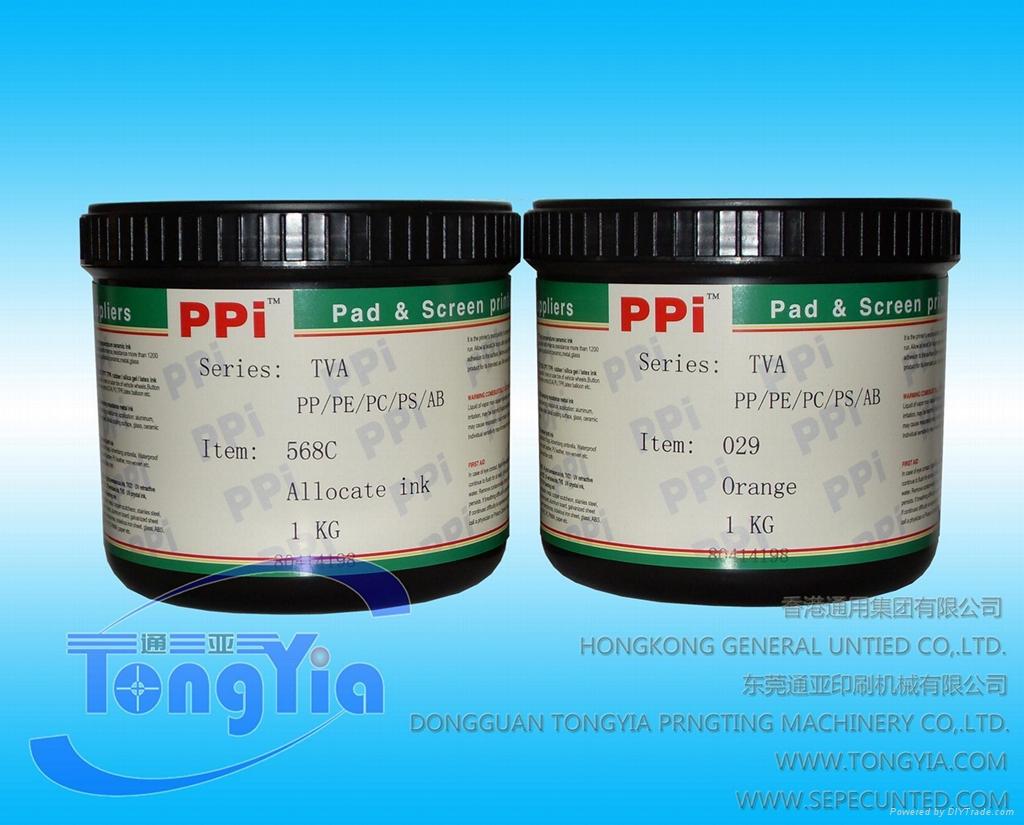 金屬UV油墨 4