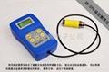 磁感应电涡流涂层测厚仪