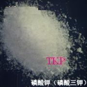 potassium phosphate tribasic