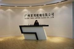 Guangzhou Lepond Glass Co.,Ltd