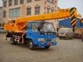 新源集團6噸吊車