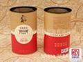大米纸筒纸罐