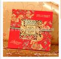 北京天地盖包装盒 4