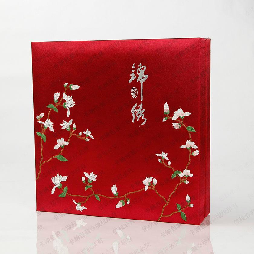 北京天地盖包装盒 2