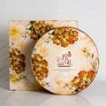 北京月饼盒