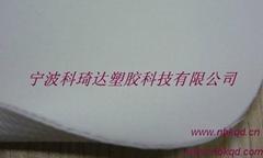 环保游艇用PVC夹网布