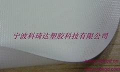 阻燃遮光PVC涂层布窗帘布