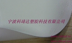 PVC laminated Polyester fabrics