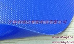 PVC waterproof cloth