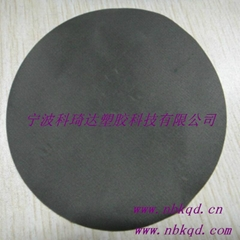 Nylon fabric single rubber foam leather