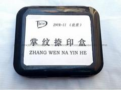 软质指掌纹捺印盒