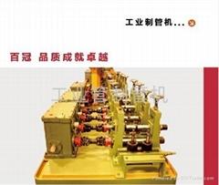 不鏽鋼工業制管機